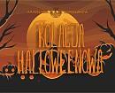 halloween popup.jpg